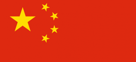 Empresa tradução juramentada simultânea técnica Chinês Mandarim
