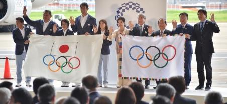 Tokyo 2020 Japan House - Global Celebrity Traduções
